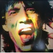 Wall Lamp Mick Jagger